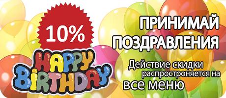 Baner_birthday
